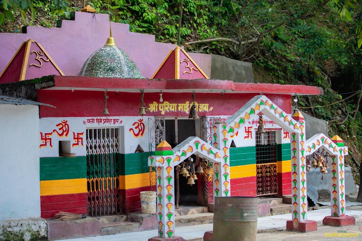 चुरियामाई मन्दिर